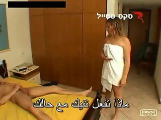 arab sex hot vidoe clip
