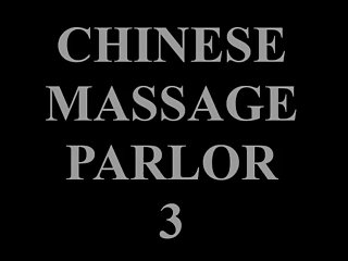Chinese Massage Parlor Hidden Camera 3
